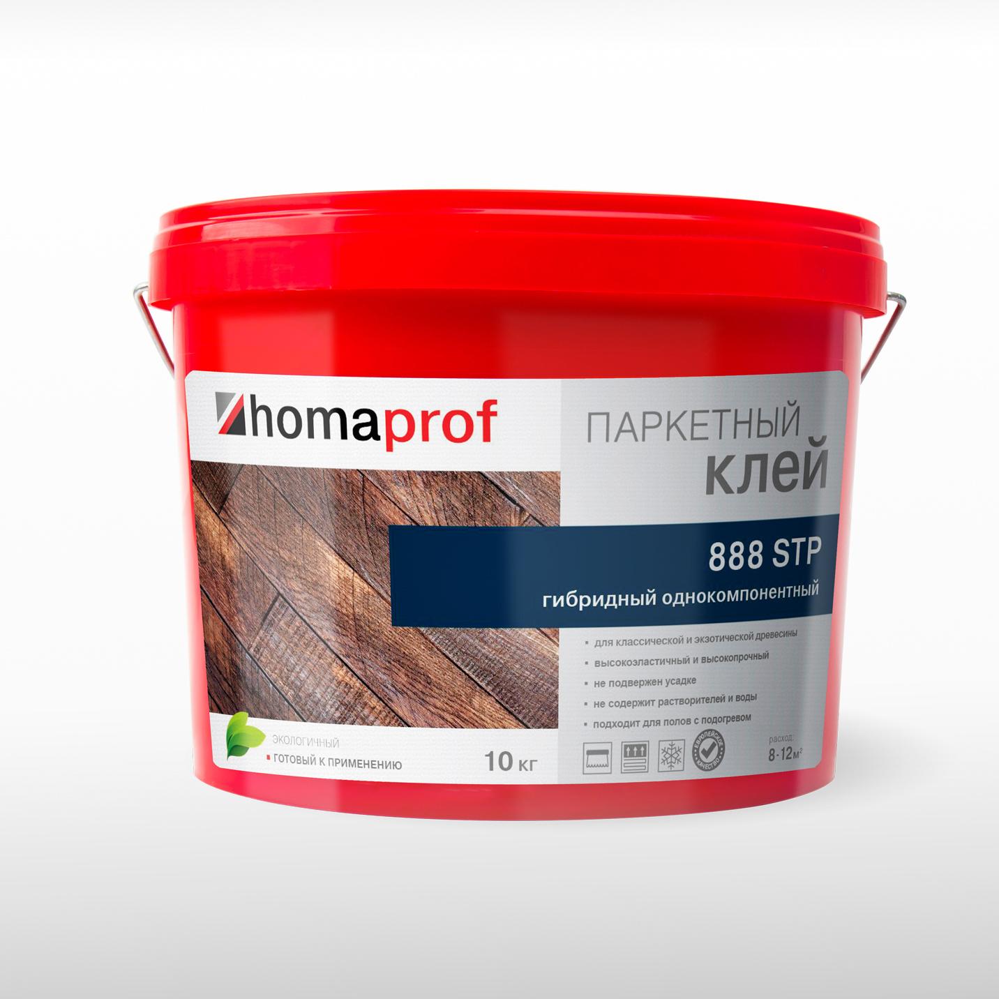 купить homaprof 888 Клей для деревянных напольных покрытий,силан-модифицированный в Санкт-Петербурге с доставкой